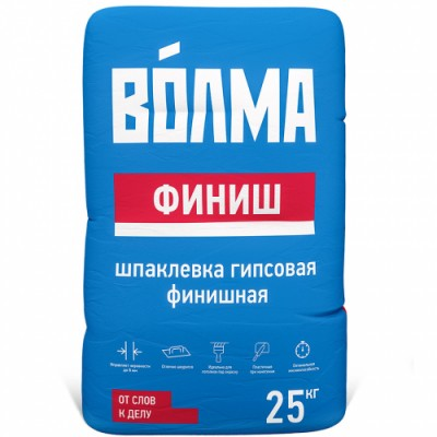 Шпатлевка финишная гипсовая Волма Финиш (25 кг)
