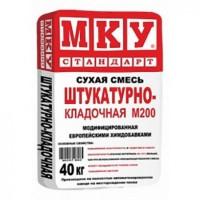 Штукатурная смесь МКУ М-200, 40 кг
