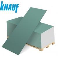 Гипсокартон (ГКЛВ) КНАУФ влагостойкий 2500х1200х9,5 мм