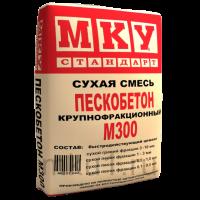 """Пескобетон """"МКУ"""""""