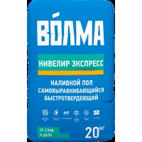 Волма-Нивелир Экспресс самовыравнивающийся наливной пол (20 кг)